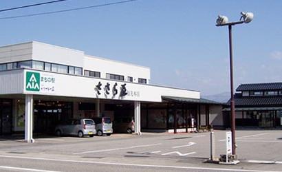 ささら屋福光店外観(カット)