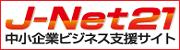 j-net